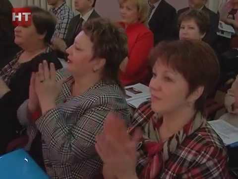 В Великом Новгороде обсудили итоги реализации приоритетных направлений молодежной политики