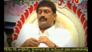 Off The Record - Ganta Srinivasa rao dictatorship in Visakha Cong_01