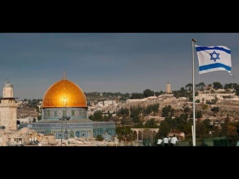 Schwerwiegende Entscheidung: Trump wird Jerusalem a ...