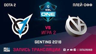 VGJ Thunder vs Vici Gaming, ESL One Genting, game 2 [Lum1Sit, Mortalles]