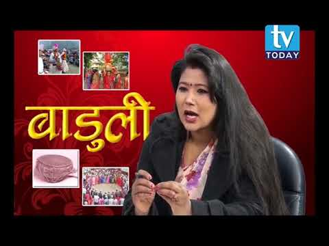(Deepak Sangam BC Talk Show On Baduli With Chandani Malla ...24 min.)