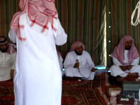 كلمة الاخ سعد بن عواض في هذه المناسبة