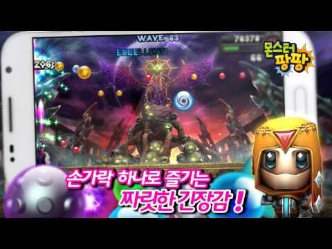 Video of 몬스터팡팡 for Kakao