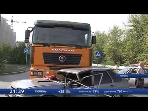 ДТП со смертельным исходом в 1-м Заречном микрорайоне Тюмени (видео)