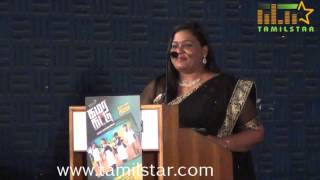 Kamar Kattu Movie Press Meet Clip 2