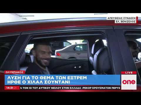 "Video - ""Πάτησε"" Ελλάδα για τον Ολυμπιακό ο Σουντανί - Οι πρώτες του δηλώσεις"