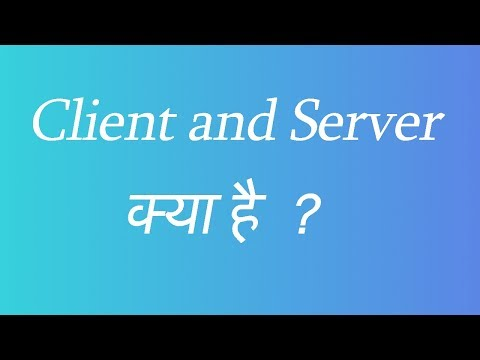 What is Client and Server
