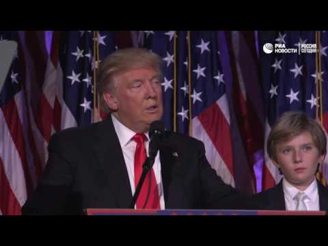 Выступление Трампа с первой речью (видео)