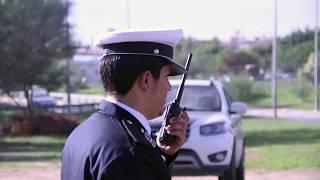 برونو وزارة الداخلية
