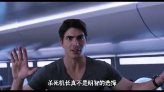 Nonton Dai Xiang Yu              Lost In The Pacific                                   Film Subtitle Indonesia Streaming Movie Download