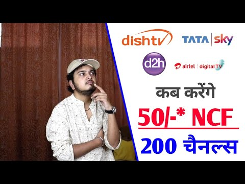When Dish TV-d2h, Tata Sky & Airtel DTH drop NCF Price to Rs.50/-* Month for 200 Channels 🤔🔥