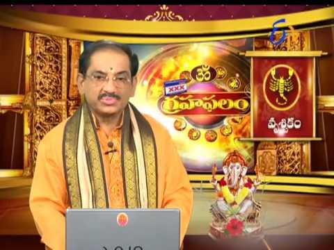 Subhamastu | 13th October 2016 | Full Episode| ETV Telugu