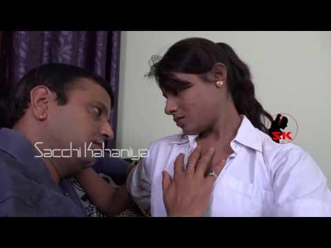 Teacher NE jabardasti le leya (school girl Romance)
