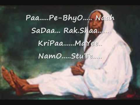 Video Sri Ramakrishna Ashram Arti Song 3~Ma Sharada Devi~Prakritim Paramam download in MP3, 3GP, MP4, WEBM, AVI, FLV January 2017