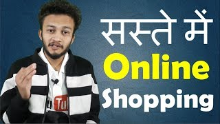 {HINDI} cheapest online shopping site in india    buy wholesale prices    wholesale market