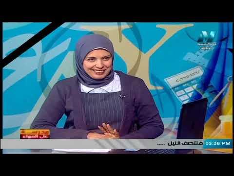دراسات اجتماعية الصف الأول الاعدادي 2020 (ترم 2) الحلقة 4 - ابداعات مصرية (الكتابة والأدب)