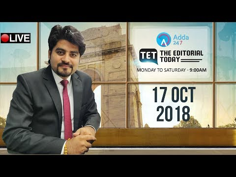 17th October 2018 | The Hindu | The Editorial Today | Editorial Discussion &  Analysis | Vishal Sir