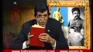 Bahram Moshiri 05 16 2012