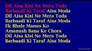 Video Dil Aisa Kisi Ne Mera Tora - Kishore Kumar Hindi Full Karaoke with Lyrics MP3, 3GP, MP4, WEBM, AVI, FLV Juni 2018