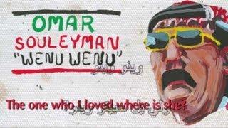 Wenu Wenu Omar Souleyman