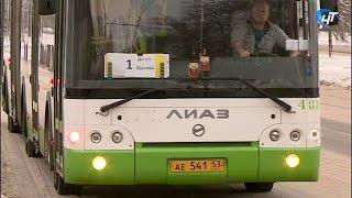 В Великом Новгороде в порядке эксперимента организовано движение автобусов №1, №24 через Деревяницкий мост