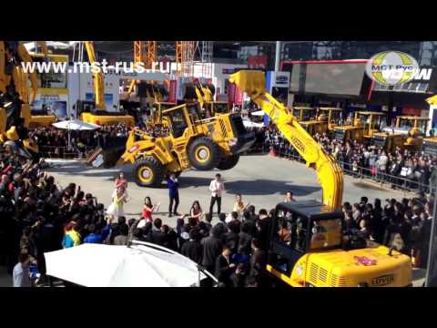 Wheel Loader Dancing