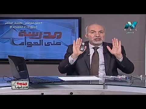 تفاضل وتكامل لغات 3 ثانوى - مراجعة ليلة الامتحان - حلقة (1) د.علاء الفقى 19-06-2018