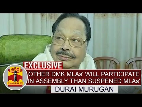 Other-DMK-MLAs-will-participate-in-TN-Assembly-other-than-suspended-MLAs--Durai-Murugan