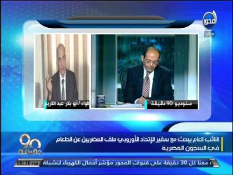 الداخلية: «لا يوجد مضربون عن الطعام بالسجون سوى محمد سلطان»