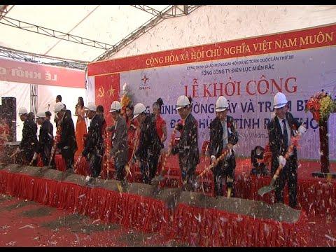Khởi công Dự án đường dây và trạm biến áp 110KV Đoan Hùng - Phú Thọ