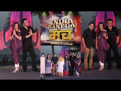 Mona Singh | Krishna Abhishek At Launch Of New Show India Banega Manch