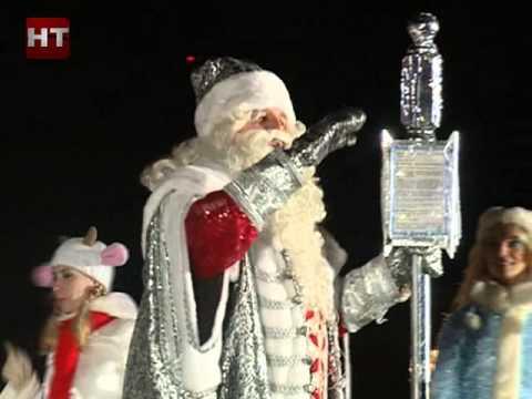 В субботу прошла церемония зажжения огней на главной новогодней елке Великого Новгорода