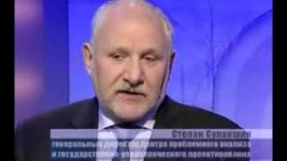 """Степан Сулакшин на телеканале """"Радость моя"""""""