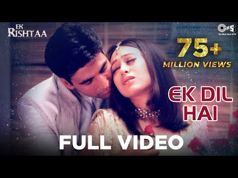 Ek Dil Hai Mere Dil Hai Love Remix