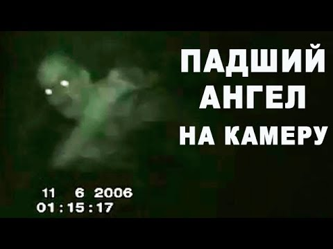 5 Необъяснимых Вещей Снятых на Камеру ч.1 - DomaVideo.Ru