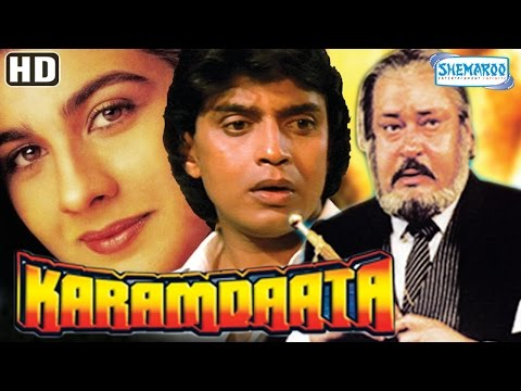 Karamdaata {HD} - Shammi Kapoor - Mithun Chakraborty - Amrita Singh - 80's Hit -(With Eng Subtitles)