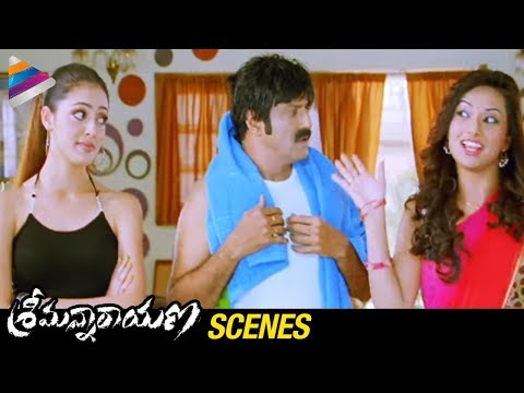 XxX Hot Indian SeX Srimannarayana Movie Scenes Balakrishna romancing Isha Chawla Balakrishna Chakri.3gp mp4 Tamil Video