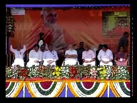 सोमनाथ मंदिर में प्रधानमंत्री का संबोधन