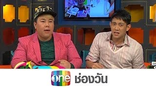 Station Sansap 25 February 2014 - Thai Talk Show