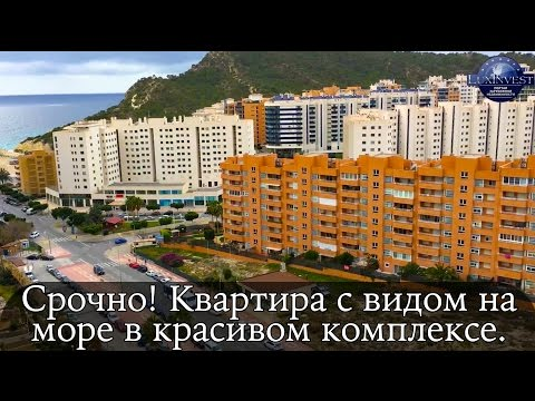 Flat for sale in a beautiful complex by the sea in Benidorm. Apartments in Spain