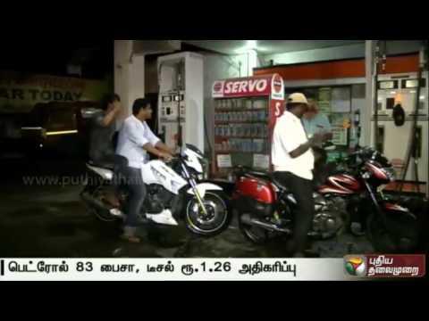 Petrol-And-Diesel-Prices-Hike-Puthiya-Thalaimurai-TV