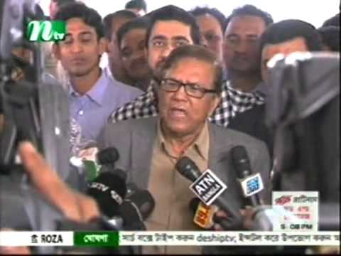 NTV Evening  Bangla Live TV News  15 February 2014 (видео)