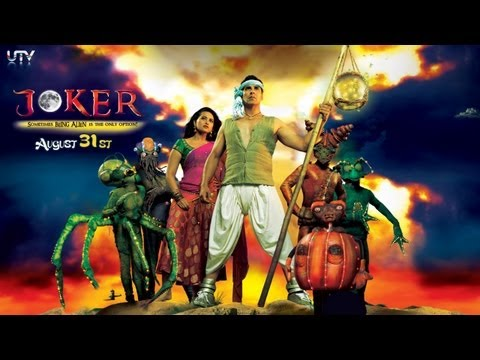 Joker - Official Trailer 2012