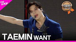 Video TAEMIN, WANT [Dream Concert  2019] MP3, 3GP, MP4, WEBM, AVI, FLV Agustus 2019