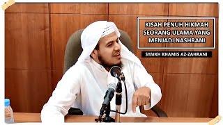 Video Kisah Seorang Ulama Yang Pindah Agama | Penuh Hikmah Dan Pelajaran | Kajian Al-Amiry MP3, 3GP, MP4, WEBM, AVI, FLV Agustus 2018