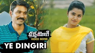 Video Dharma Yogi Full Video Songs - Ye Dingiri Video Song || Dhanush, Trisha, Anupama Parameswaran MP3, 3GP, MP4, WEBM, AVI, FLV Maret 2018
