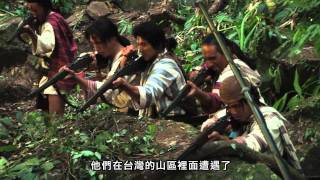 Nonton Seediq Bale                    Battle For The Soul Taiwanese Epic Film Subtitle Indonesia Streaming Movie Download