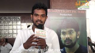 Praveen Speaks at Kanavu Short Film Screening