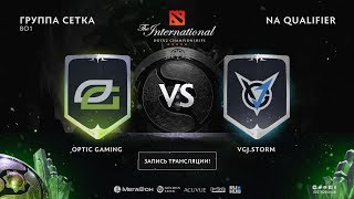OpTic Gaming vs VGJ.Storm, The International NA QL [Jam, Alohadance]