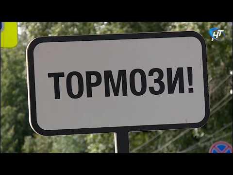 Дорожная полиция начала серию рейдов с особым вниманием к несовершеннолетним